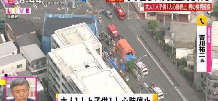 Al menos 16 víctimas deja ataque con arma blanca en Japón